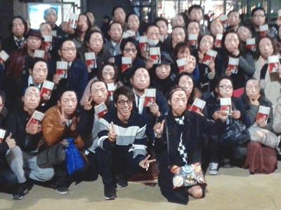 集英社新書 田村淳著「日本人失格」発刊イベント模様