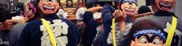 亀有香取神社で両さんのお面が大活躍